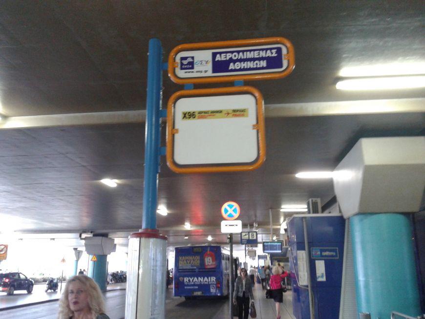 Как добраться из аэропорта до афин